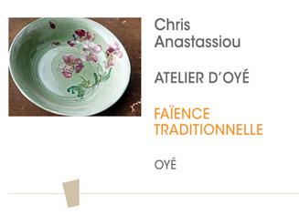 Chris Anastassiou